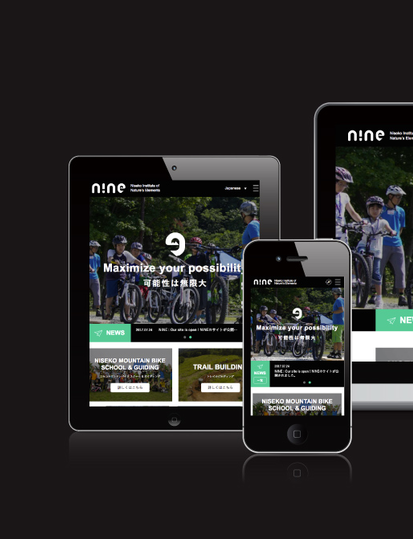 NINE Website