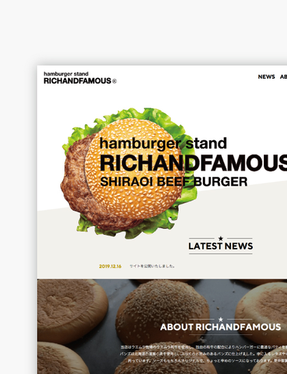 hamburger stand RICHANDFAMOUS